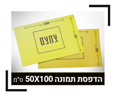 50-100